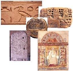 écritures et transmission dans sujets ecritures-et-transmission-2